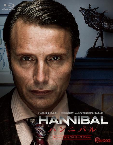 「HANNIBAL/ハンニバル」Blu-ray BOX フルコース Edition