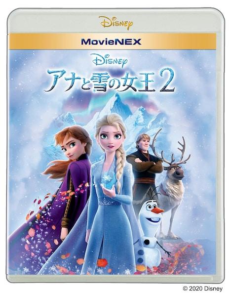 「アナと雪の女王2」MovieNEXジャケット