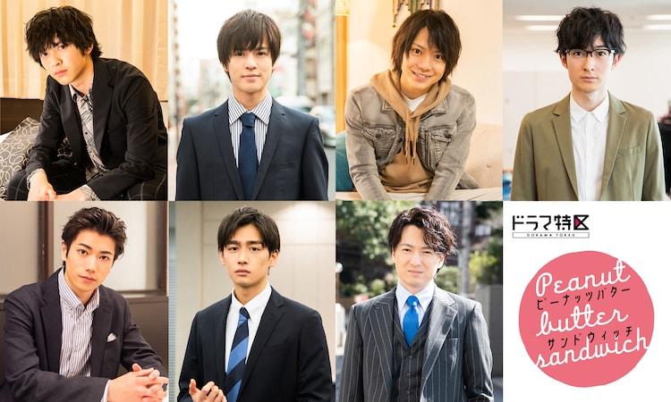 上段左から吉田仁人、奥野壮、佐藤流司、濱正悟。下段左から一ノ瀬竜、濱尾ノリタカ、忍成修吾。