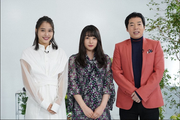 左から広瀬アリス、桜井日奈子、今田耕司。