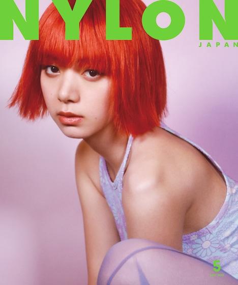 NYLON JAPAN5月号表紙