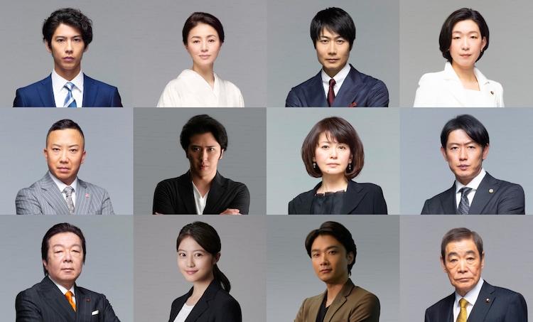 半沢直樹」に新たなキャスト、賀来賢人や今田美桜、戸次重幸、井上芳雄 ...