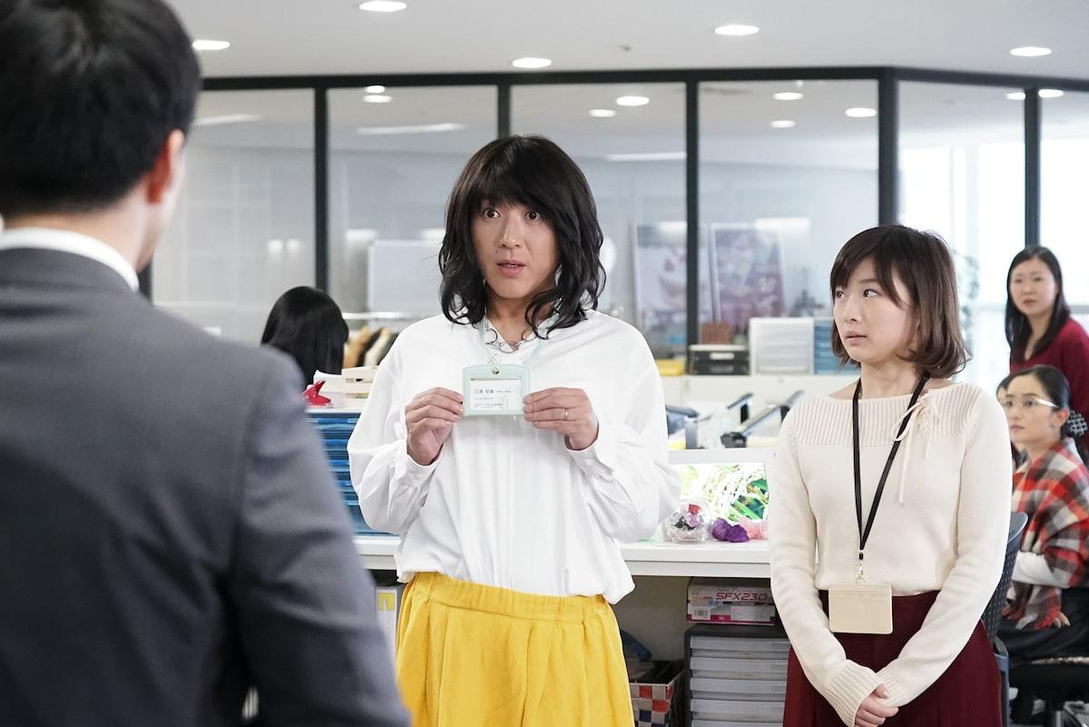 三浦部長本日付で女性になります 2 話
