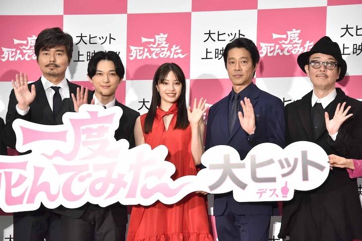 「一度死んでみた」公開初日記念ミサの様子。左から小澤征悦、吉沢亮、広瀬すず、堤真一、リリー・フランキー。