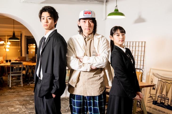 左から伊藤健太郎、ビッケブランカ、矢作穂香。(c)「ピーナッツバターサンドウィッチ」製作委員会・MBS (c)ミツコ/講談社