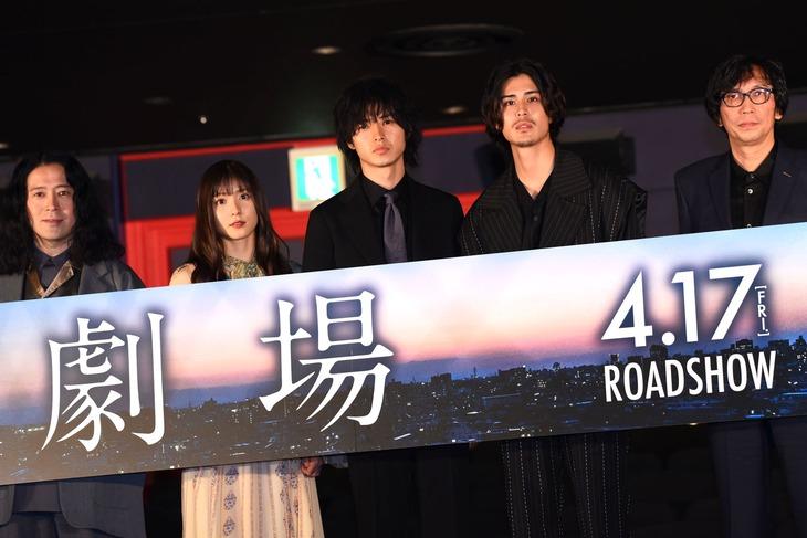 「劇場」完成記念イベントにて、左から又吉直樹、松岡茉優、山崎賢人、寛一郎、行定勲。