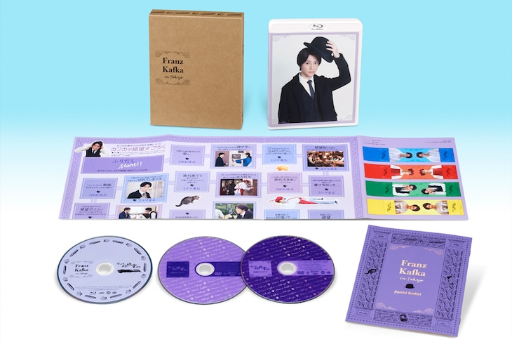「カフカの東京絶望日記」特装限定版Blu-ray 展開図