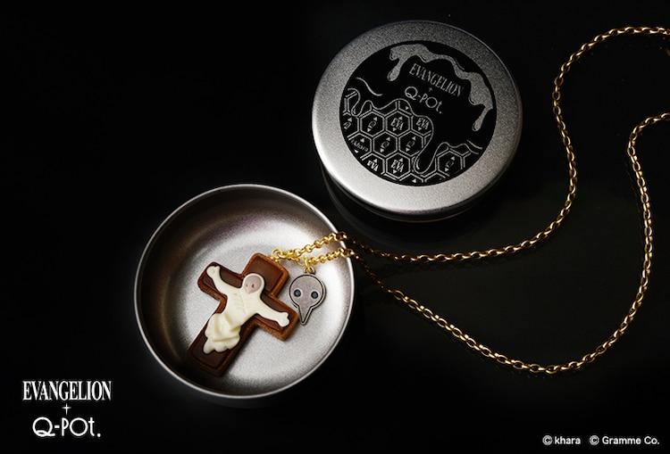 メルティ―メルトシリーズ、ミサトビスケットクロスネックレス、ロンギヌスのフォークネックレス、リリスのシュガークッキーシリーズの購入者にプレゼントされるオリジナル缶。