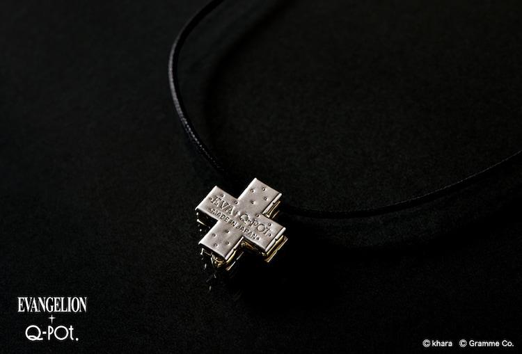 ミサト ビスケットクロス ネックレス(1万4300円)