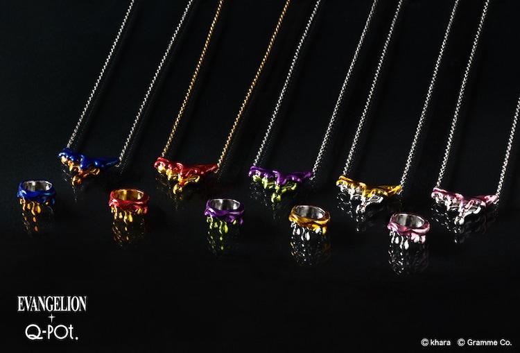メルティ―メルト(ネックレス 各1万9800円 / リング 各1万6500円)