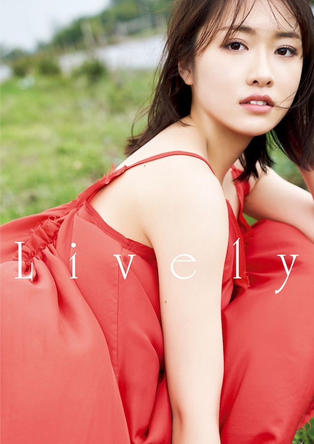 「Lively」書影(Amazon限定版)
