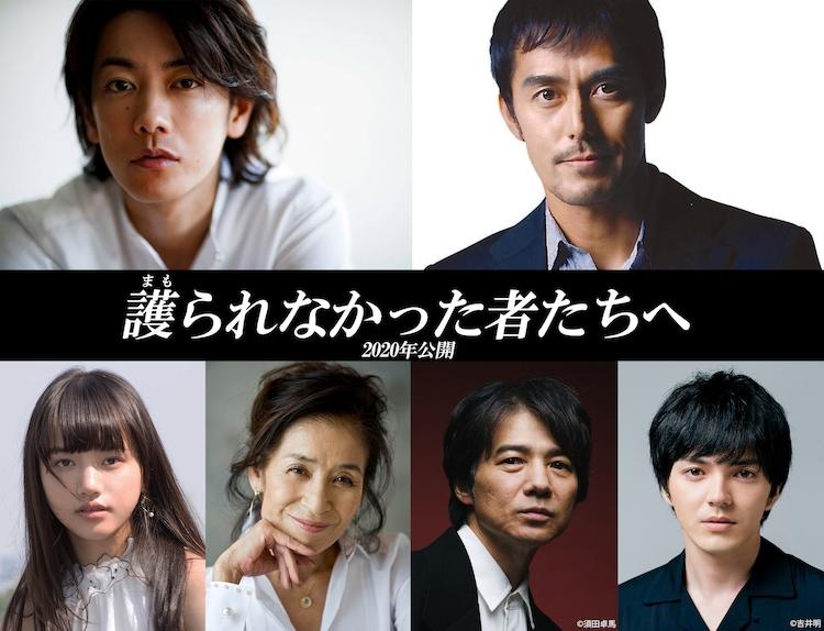 左上から時計回りに佐藤健、阿部寛、林遣都、吉岡秀隆、倍賞美津子、清原果耶。
