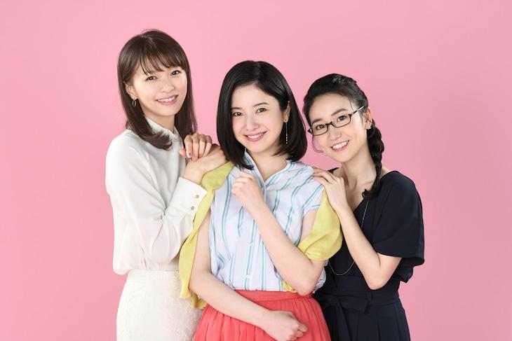 左から榮倉奈々演じる香、吉高由里子演じる倫子、大島優子演じる小雪。