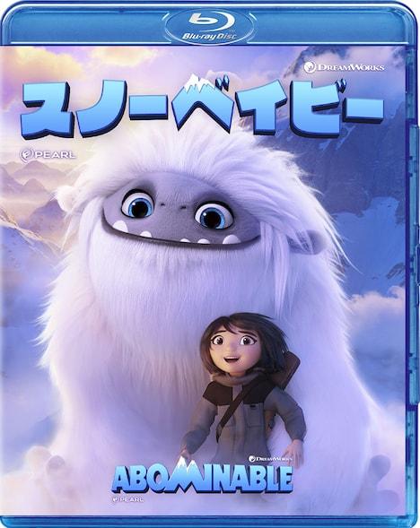 「スノーベイビー」Blu-rayジャケット