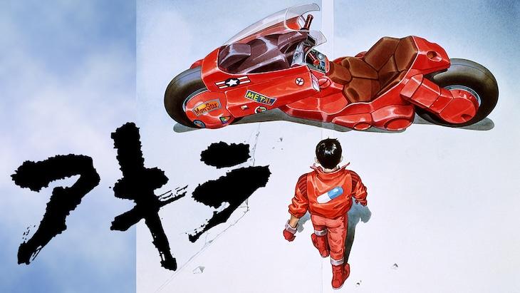 「AKIRA」 (c)1988マッシュルーム/アキラ製作委員会