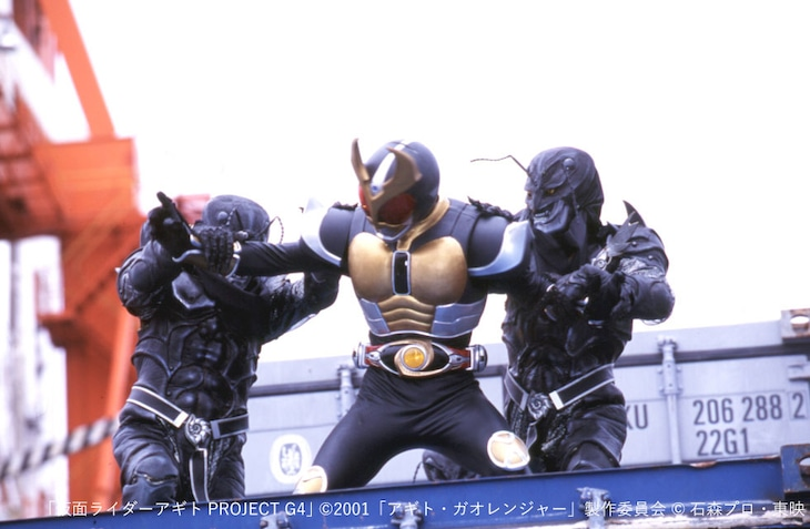 「仮面ライダーアギトPROJECT G4」