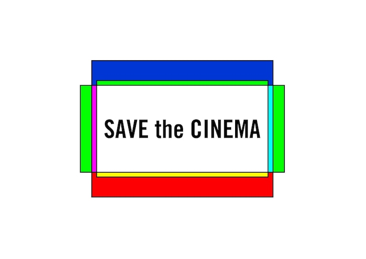 「SAVE the CINEMA」ロゴ(デザイン:COMPOUND inc.代表 小田雄太)