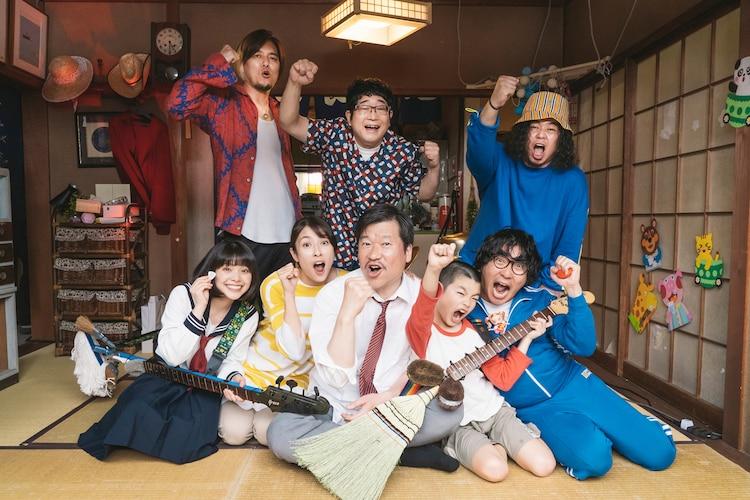 ドラマ「浦安鉄筋家族」大沢木家のキャストとサンボマスター。