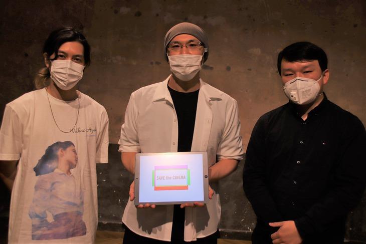 左から折田侑駿、森直人、徐昊辰。
