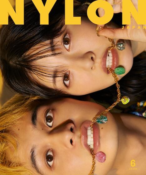 NYLON JAPAN2020年6月号表紙
