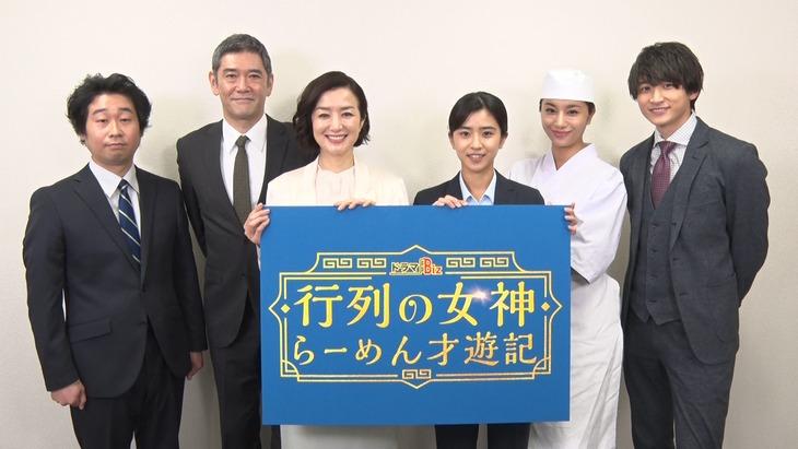 左から前野朋哉、杉本哲太、鈴木京香、黒島結菜、高橋メアリージュン、小関裕太。