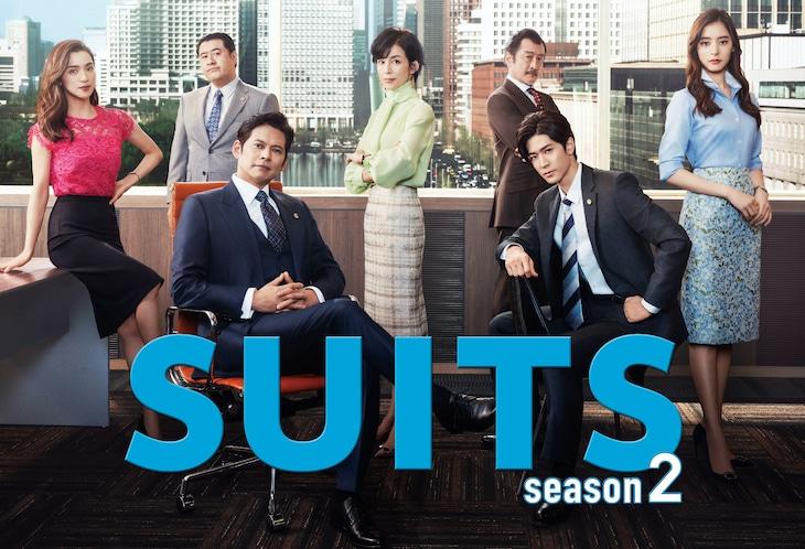 「SUITS/スーツ2」ビジュアル