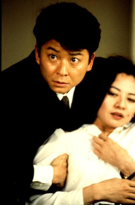 「借王(シャッキング)」 (c)1997 土山しげる・平井りゅうじ/リイド社/日活
