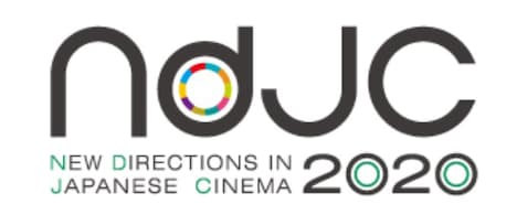 「ndjc:若手映画作家育成プロジェクト2020」ロゴ