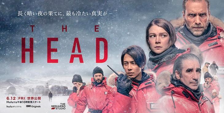 「THE HEAD」ティザービジュアル