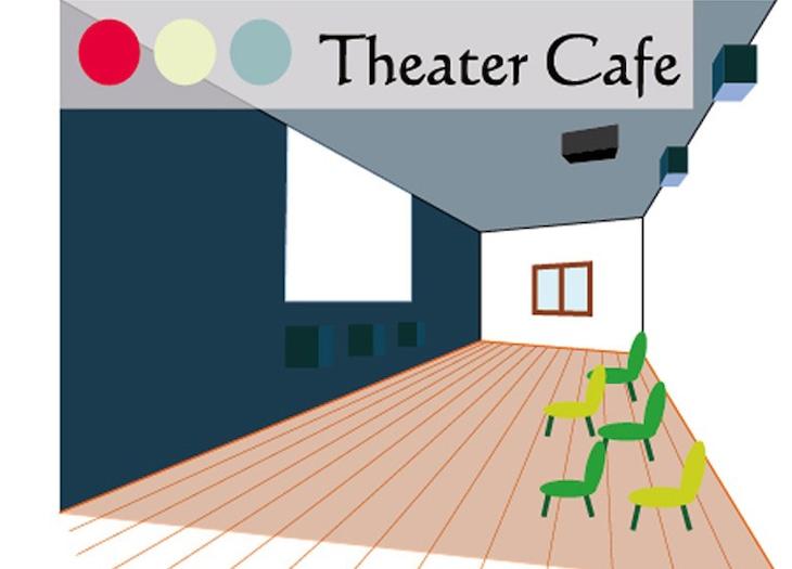 シアターカフェ リニューアルオープン後のイメージ。