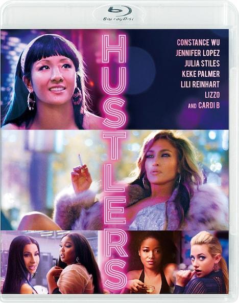 「ハスラーズ」Blu-rayジャケット