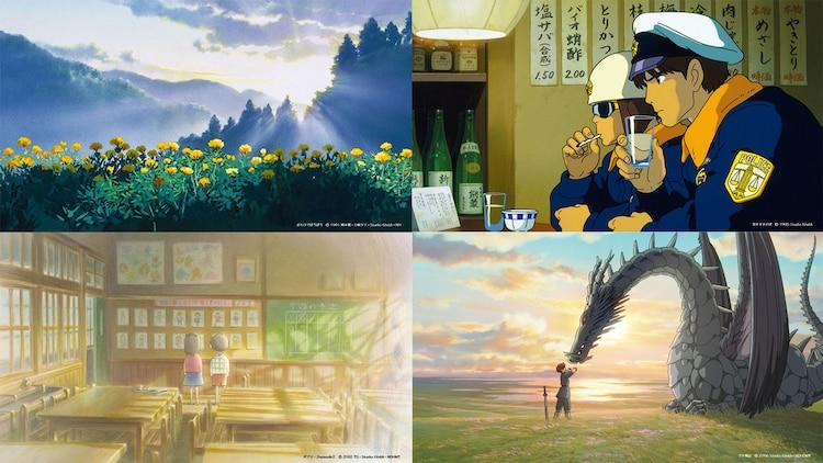 左上から時計回りに、「おもひでぽろぽろ」「ON Your Mark」「ゲド戦記」「ギブリーズepisode2」の背景素材。(c)Studio Ghibli