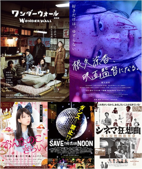 「STAY HOME MINI-THEATER powered by mu-mo Live Theater」配信作品