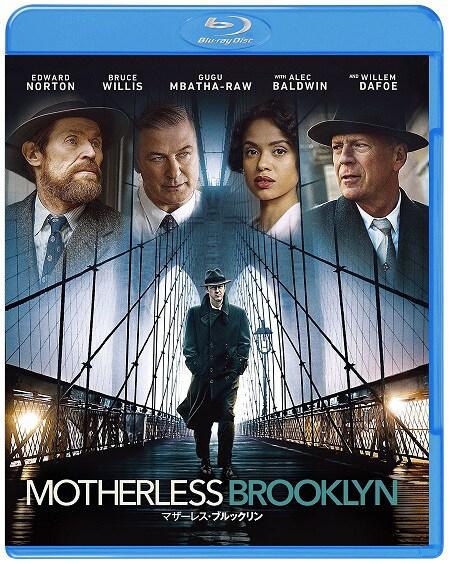 「マザーレス・ブルックリン」Blu-rayジャケット
