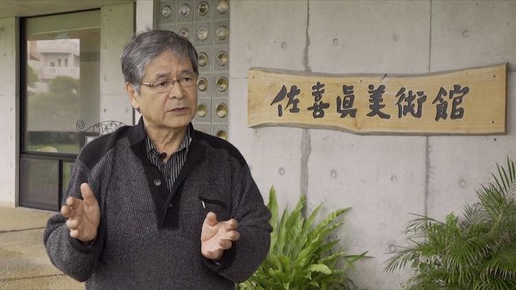 「ドキュメンタリー沖縄戦 知られざる悲しみの記憶」