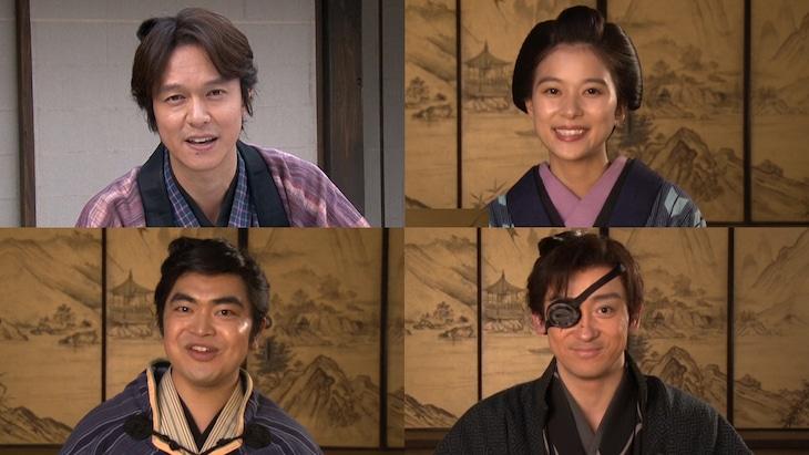 上段左から時計回りに丸山隆平、芳根京子、山本耕史、加藤諒。