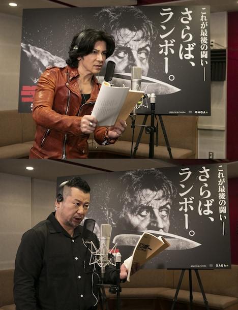 日本語吹替版キャストの武田真治(上)、ケンドーコバヤシ(下)。