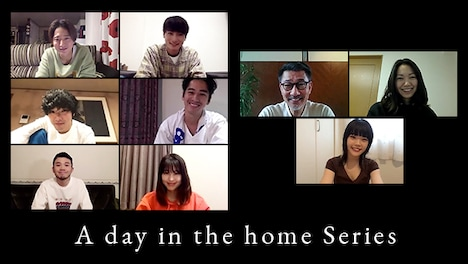 「A day in the home Series」