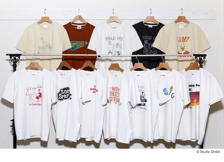 GBLの2020年新作Tシャツのイメージ。