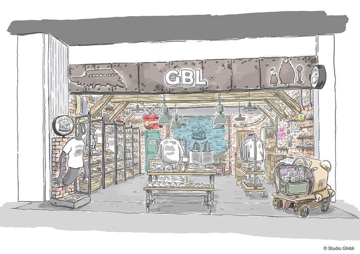 GBL常設店舗第1号のイメージ。
