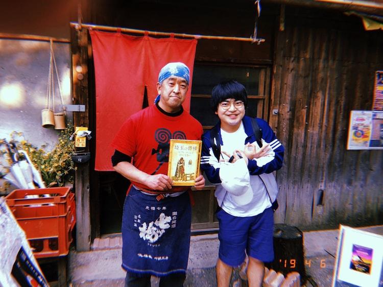 2019年4月、埼玉・深谷市の「キネマ食堂七ツ梅結ぃ房。」を訪れた加藤諒(右)。