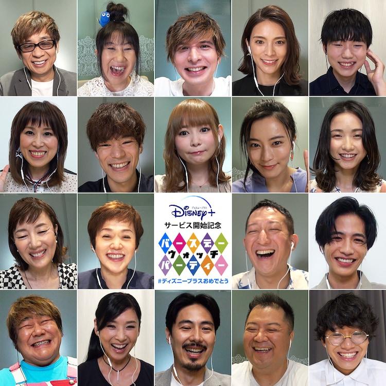 「フレンズ・オブ・ディズニー スペシャルトーク」より。(c)Disney