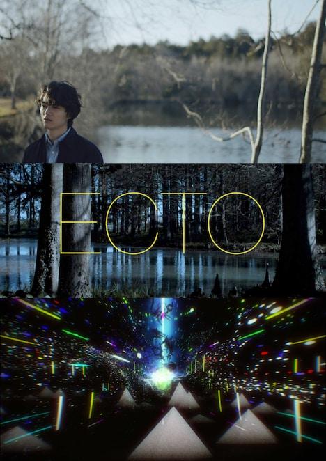 「ECTO」ビジュアル