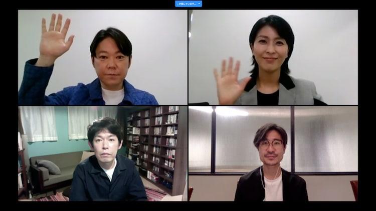 ドラマ「スイッチ」リモート会見の様子。上段左から阿部サダヲ、松たか子。下段左から坂元裕二、月川翔。