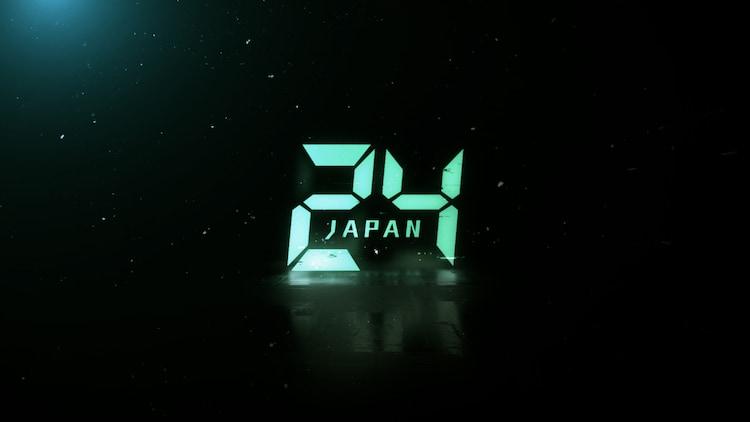 「24 JAPAN」ロゴ