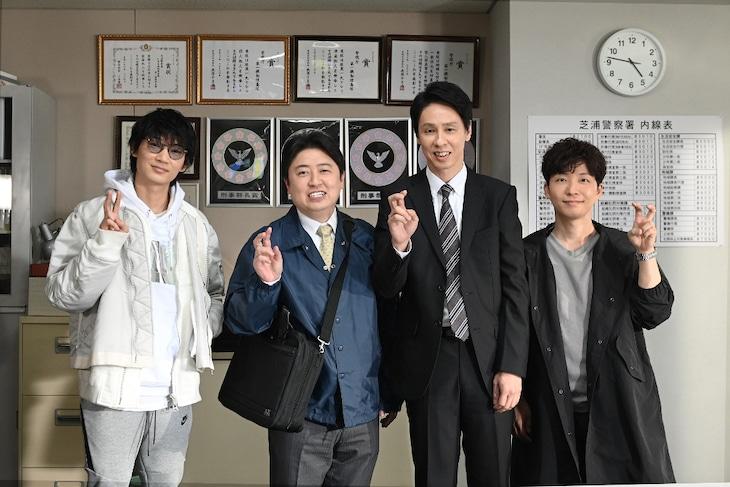 左から綾野剛、吉田ウーロン太、大倉孝二、星野源。