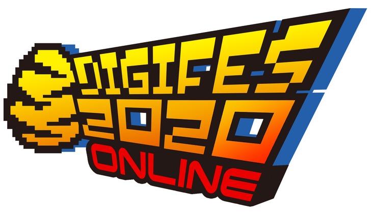 デジフェス2020オンライン ロゴ
