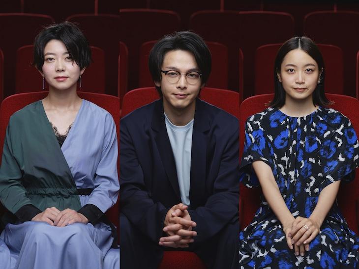 「水曜日が消えた」舞台挨拶イベントの様子。左から石橋菜津美、中村倫也、深川麻衣。