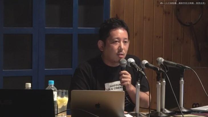 「シュシュシュの娘」製作発表会見に出席した入江悠。