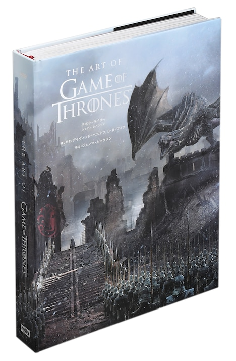 「THE ART OF GAME OF THRONES」